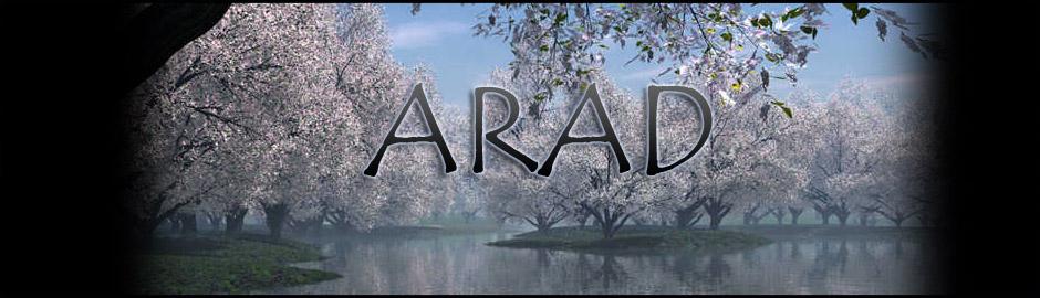 Арад - История пяти стихий